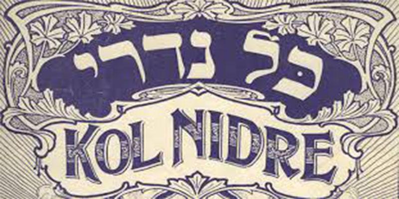 Kol Nidrei et la valeur de notre responsabilité